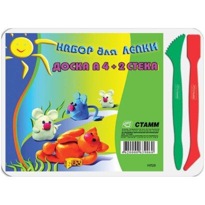 Набор для лепки Стамм, доска А4+2 стека, пластик, белый НЛ25