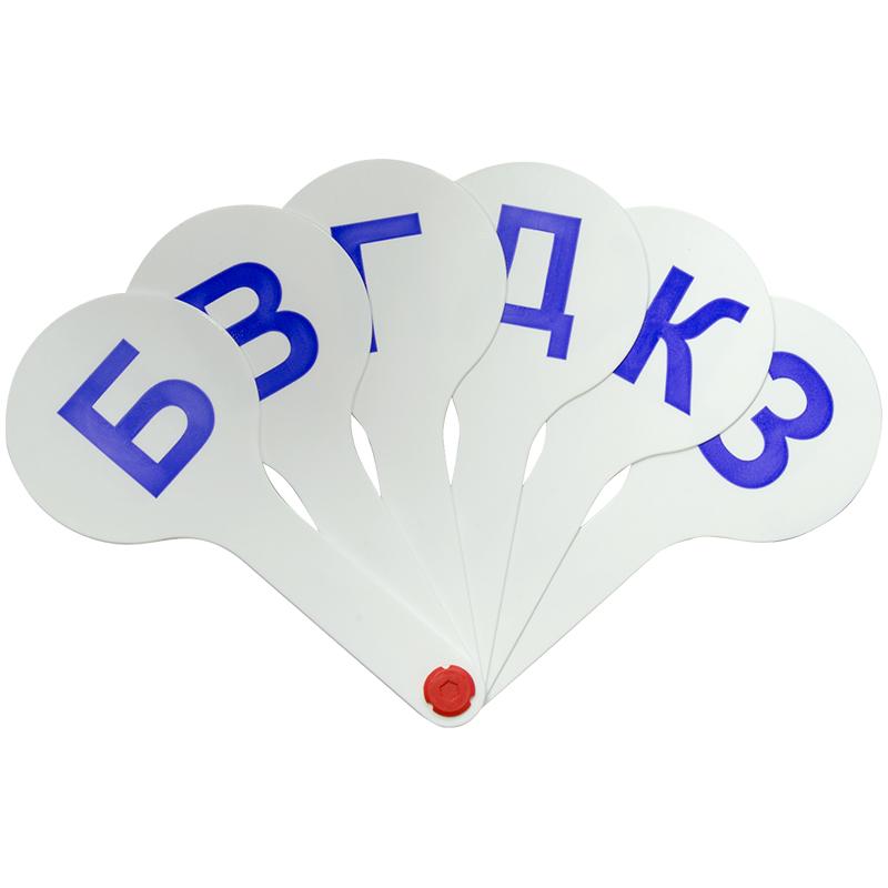 Касса-веер парные согласные буквы, ArtSpace ВК_9332 / ВК03