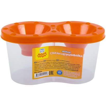 Стакан-непроливайка двойной Мульти-Пульти, оранжевый СН_14424
