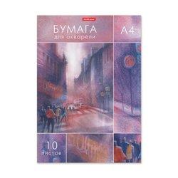 Бумага для акварели в папке ErichKrause® City Jazz, А4, 10 листов 51528