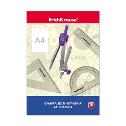 Бумага для черчения ErichKrause®, А4, 10 листов, без рамки 47876