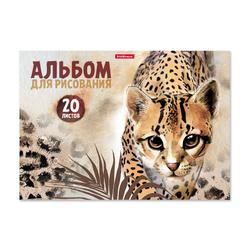 Альбом для рисования на клею ErichKrause® Wild Cat, А4, 20 листов 49829