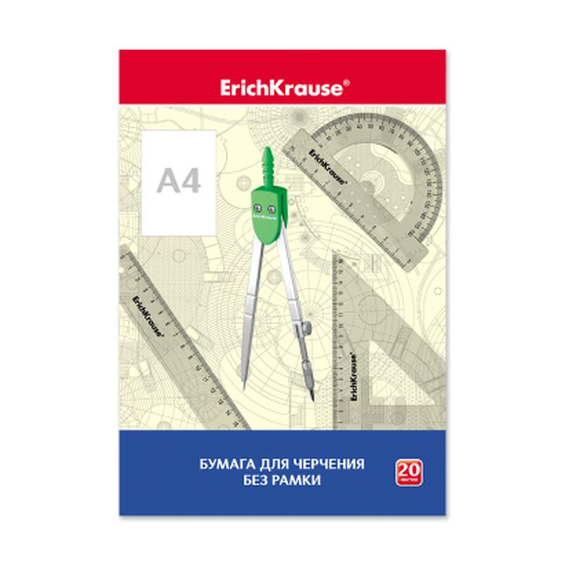 Бумага для черчения ErichKrause®, А4, 20 листов, без рамки 47877