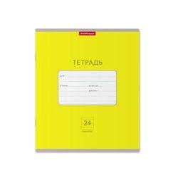 "Тетрадь 24 листа в линейку ErichKrause® ""Классика"" Bright желтый 46495"