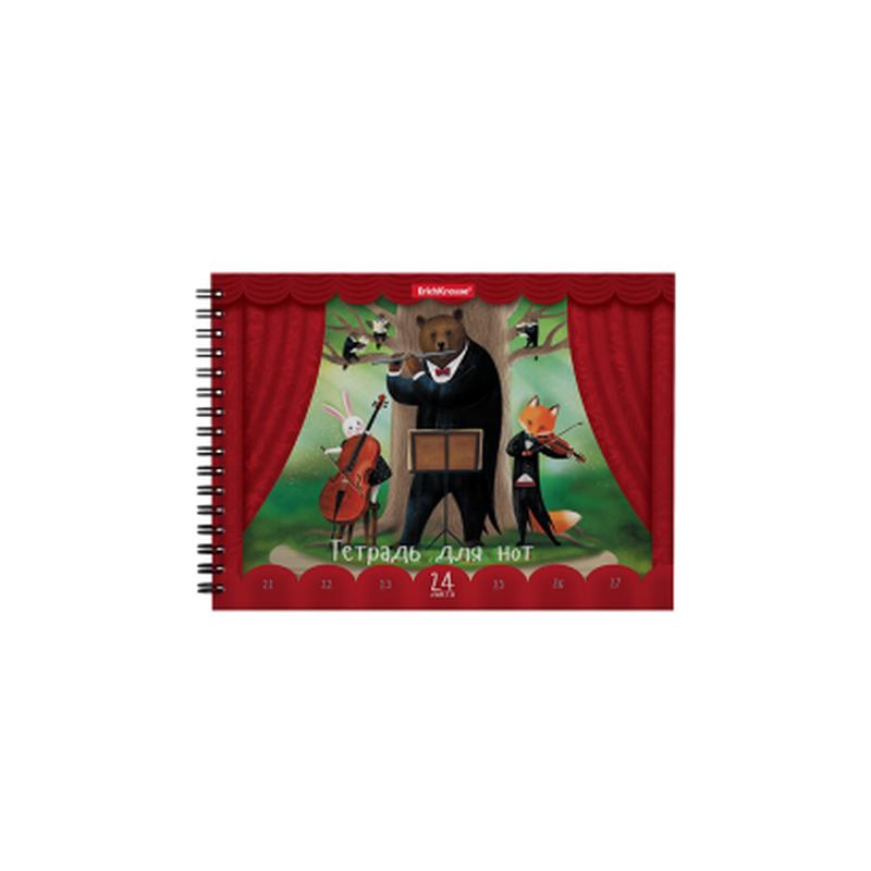 Тетрадь для нот на спирали ErichKrause® Лесной ансамбль, А5, 24 листа, горизонатальная ориентация 49703