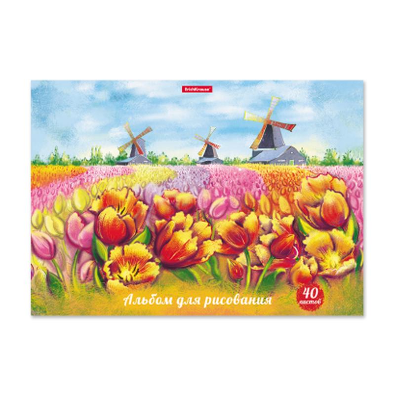 Альбом для рисования на клею ErichKrause® Цветущая Голландия, А4, 40 листов 49848