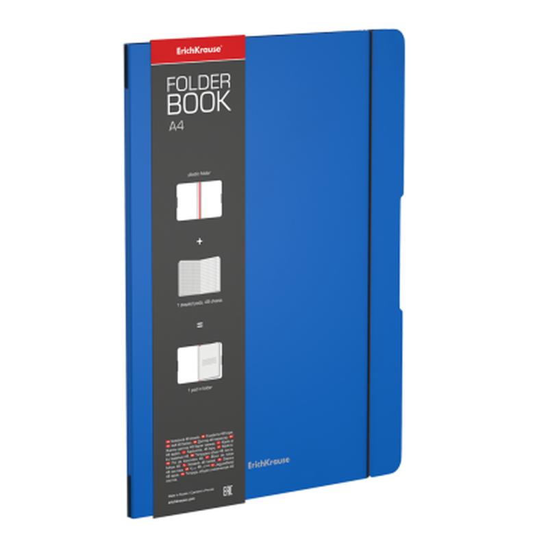 Тетрадь общая ученическая в съемной пластиковой обложке ErichKrause® FolderBook, синий, А4, 48 листов, клетка 48226