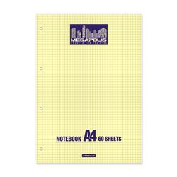 Тетрадь общая на клею ErichKrause® MEGAPOLIS® Yellow Concept, А4, 60 листов, клетка, желтый внутренний блок, перфорация 26510