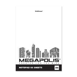 Блокнот на клею ErichKrause® MEGAPOLIS® Blanc, А4, 60 листов, без линовки 49798