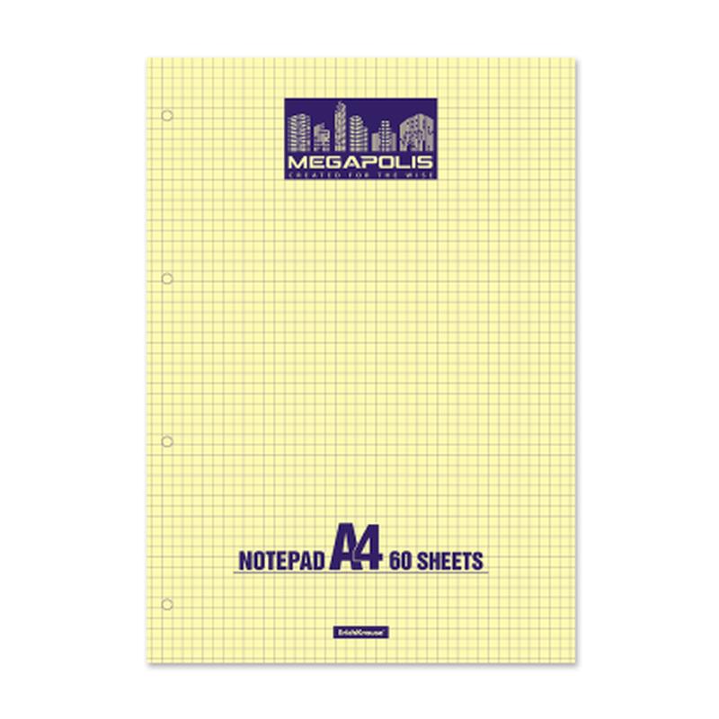 Блокнот на клею ErichKrause® MEGAPOLIS® Yellow Concept, А4, 60 листов, клетка, желтый внутренний блок, перфорация 26514