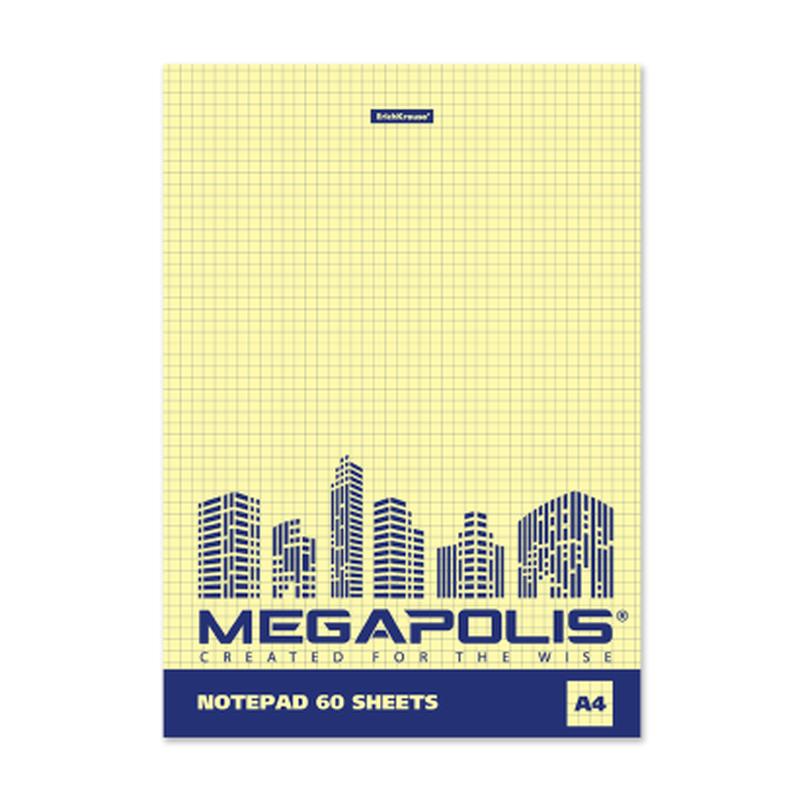 Блокнот на клею ErichKrause® MEGAPOLIS® Yellow Concept, А4, 60 листов, клетка, желтый внутренний блок 49801