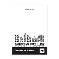 Блокнот на клею ErichKrause® MEGAPOLIS® Blanc, А5, 60 листов, без линовки 49797