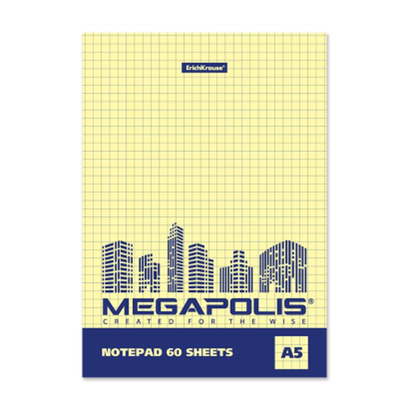 Блокнот на клею ErichKrause® MEGAPOLIS® Yellow Concept, А5, 60 листов, клетка, желтый внутренний блок 49800