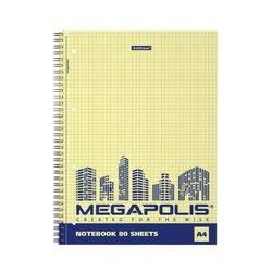 Тетрадь общая на спирали ErichKrause® MEGAPOLIS® Yellow Concept, А4, 80 листов, клетка, желтый внутренний блок, перфорация, микроперфорация 49804