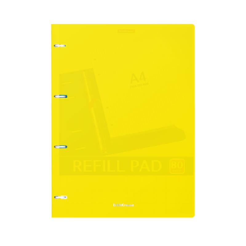 Тетрадь общая с пластиковой обложкой на кольцах ErichKrause® Classic, желтый, А4, 80 листов, клетка 47374