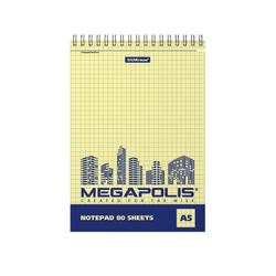 Блокнот на спирали ErichKrause® MEGAPOLIS® Yellow Concept, А5, 80 листов, клетка, желтый внутренний блок, микроперфорация 49806