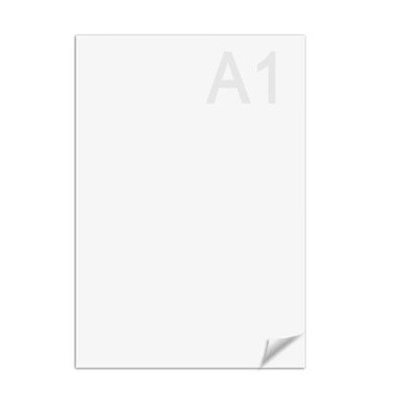 Ватман А1 (610 х 860 мм), 1 лист, плотность 200 г/м2, ГОЗНАК С-Пб, упаковка по 300 листов, водяной знак 120309