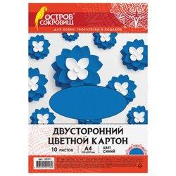 Цветной картон А4 ТОНИРОВАННЫЙ В МАССЕ, 10 листов, СИНИЙ, в пакете, 180 г/м2, ОСТРОВ СОКРОВИЩ, 210х297 мм, 129311