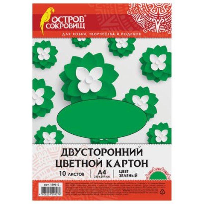 Цветной картон А4 ТОНИРОВАННЫЙ В МАССЕ, 10 листов, ЗЕЛЕНЫЙ, в пакете, 180 г/м2, ОСТРОВ СОКРОВИЩ, 210х297 мм, 129312