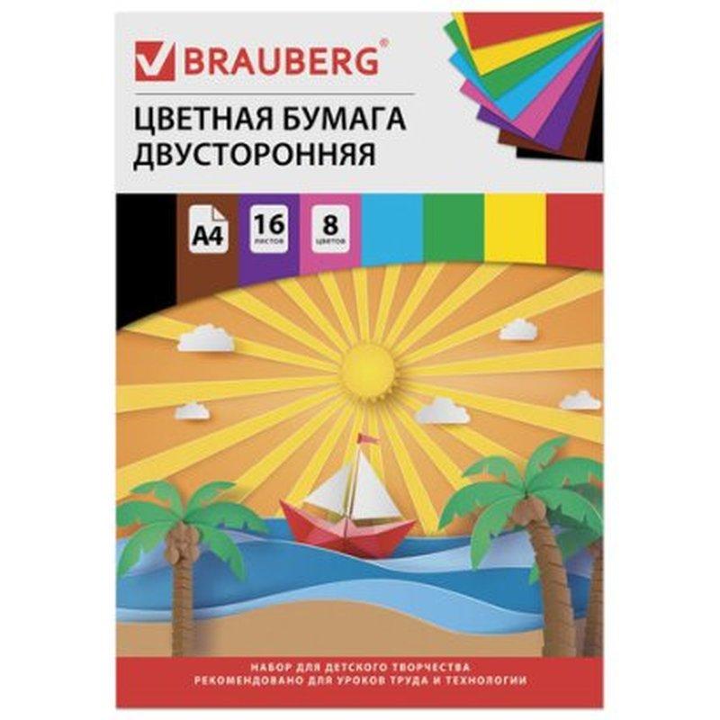 """Цветная бумага А4 2-сторонняя офсетная, 16 листов 8 цветов, на скобе, BRAUBERG, 200х275 мм, """"Кораблик"""", 129925"""
