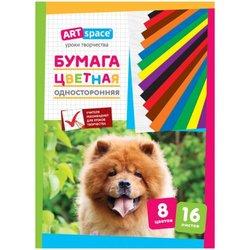 Цветная бумага A4, ArtSpace, 16л., 8цв., газетная, на скобе Нб16-8_045