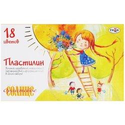 "Пластилин Гамма ""Оранжевое солнце"", 18 цветов (6 классич., 6 флуор., 6 перл.), 216г, со стеком, картон. упак. 280040"
