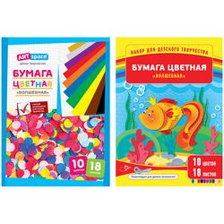 """Цветная бумага A4, ArtSpace """"Волшебная"""" (золотой, серебряный цвет) 18л., 10цв., мелованная, на скобе Нб18-10_1089"""