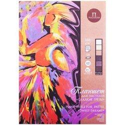 """Планшет для пастелей 18л. А4 Лилия Холдинг """"Сладкие грезы"""", 160г/м2, 6 цветов, холст ППГ/А4"""