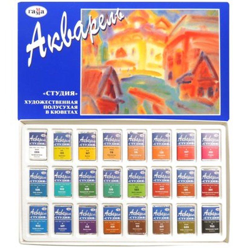 """Краски акварельные художественные ГАММА """"Студия"""", 24 цвета, кювета 2,5 мл, картонная коробка, 215001"""