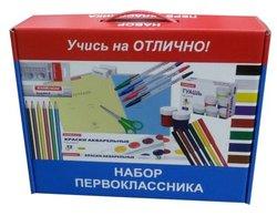 Набор первоклассника 35 предметов с наполнением ErichKrause® KBG_02_35