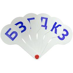 Веер-касса парные согласные буквы, ArtSpace ВК_9332 / ВК03