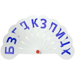 Касса-веер согласные буквы, ArtSpace ВК_10166 / ВК02