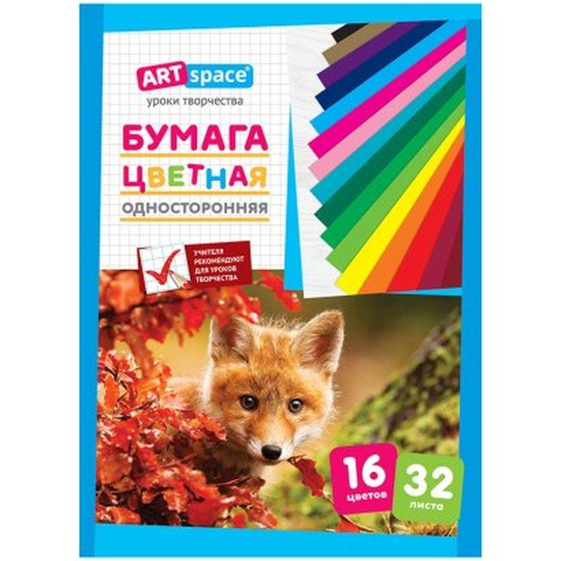 Цветная бумага A4, ArtSpace, 32л, 16цв, немелованная, на скобе Нб32-16_15287
