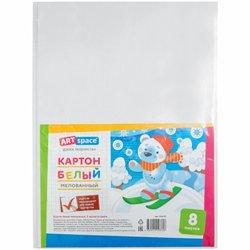 Картон белый A4, ArtSpace, 8л., мелованный, в пакете 264190