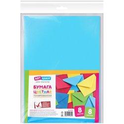 Цветная бумага A4, ArtSpace, 8л., 8цв., тонированная, в пакете 264195