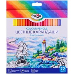 """Карандаши цветные Гамма """"Классические"""", 72цв., заточен., картон. упак., европодвес 210119_02"""