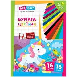 """Цветная бумага односторонняя A4, ArtSpace, 16 листов, 16 цветов, газетная, """"Единорог"""" Нб16-16г_28776"""