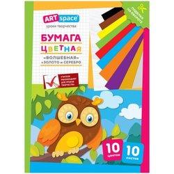 """Цветная бумага A4, ArtSpace """"Волшебная"""", 10 листов, 10 цветов, газетная, """"Филин"""" НбВ10-10г_28778"""