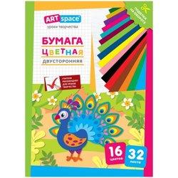 """Цветная бумага двусторонняя A4, ArtSpace, 32 листа, 16 цветов, газетная, """"Павлин"""" Нб32-16гдв_28782"""