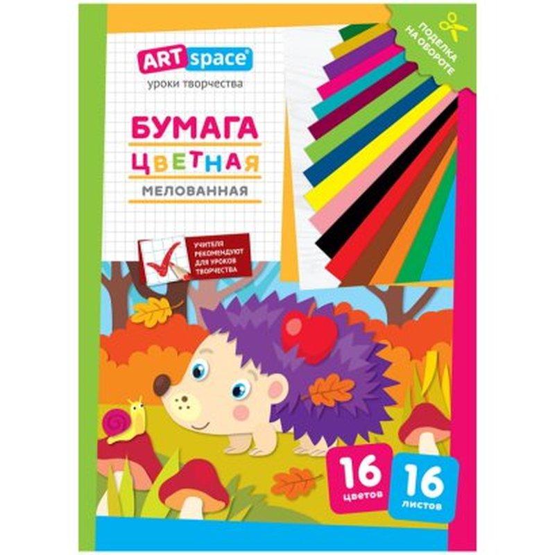 """Цветная бумага A4, ArtSpace, 16 листов, 16 цветов, мелованная, """"Ежик"""" Нб16-16м_28790"""