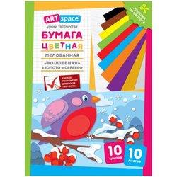 """Цветная бумага односторонняя A4, ArtSpace """"Волшебная"""", 10 листов, 10 цветов, мелованная, """"Снегирь"""" НбВ10-10м_28794"""