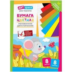 """Цветная бумага двусторонняя A4, ArtSpace, 8 листов, 8 цветов, мелованная, """"Мышка"""" Нб8-8мдв_28796"""