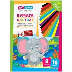 """Цветная бумага двусторонняя A4, ArtSpace, 16 листов, 8 цветов, мелованная, """"Слон"""" Нб16-8мдв_28800"""