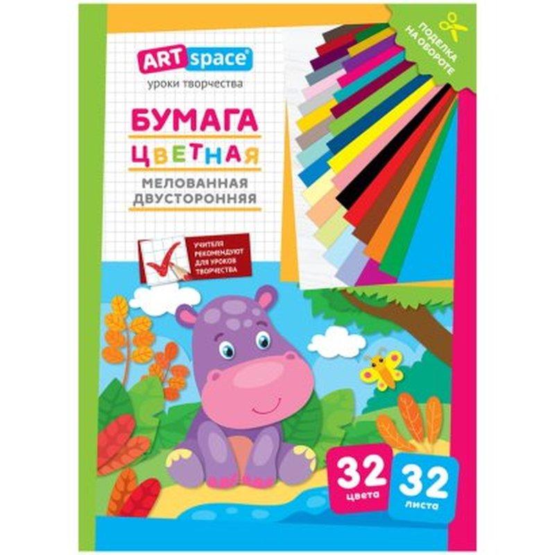 """Цветная бумага двусторонняя A4, ArtSpace, 32 листа, 32 цвета, мелованная, """"Бегемот"""" Нб32-32мдв_28802"""