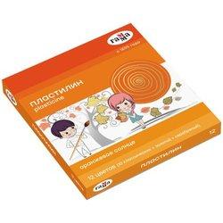 """Пластилин Гамма """"Оранжевое солнце"""", 12 цв. (10 классич., золотой, серебряный),172 г, со стеком, картон.упак. 130520206"""