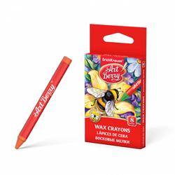 Восковые мелки ArtBerry® 8 цветов 34929