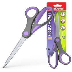 Ножницы ErichKrause® Comfort, 20.5см (блистер) 35111