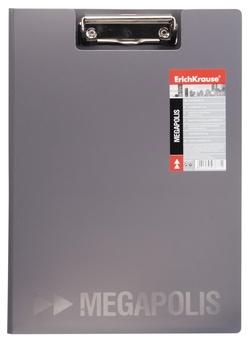 Папка-планшет пластиковая ErichKrause® MEGAPOLIS, A4, серый 3877