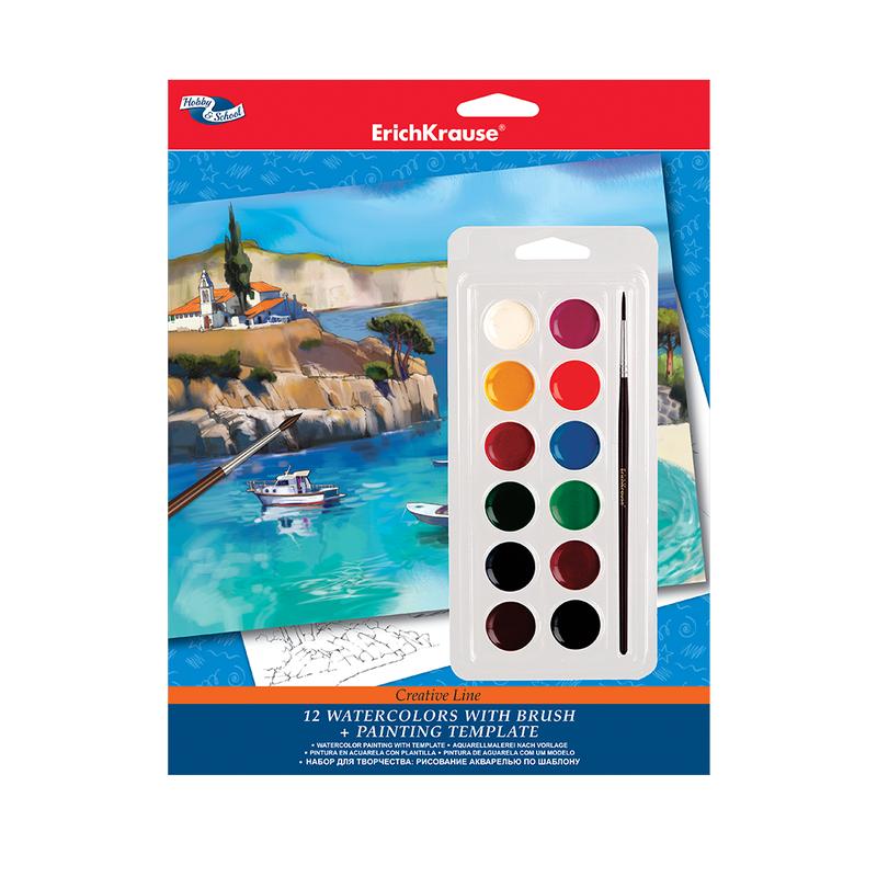 Шаблон для раскрашивания акварелью ErichKrause® Морской пейзаж. с акварелью 12 цветов 39153