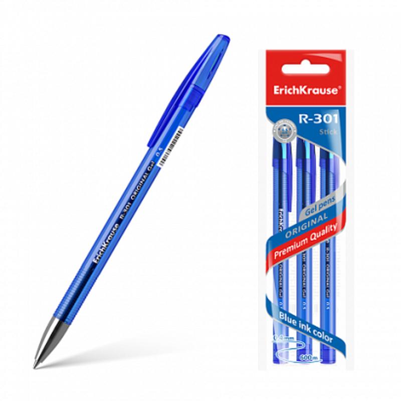 Ручка гелевая ErichKrause® R-301 Original Gel 0.5, цвет чернил синий (в пакете по 3 шт.) 42723